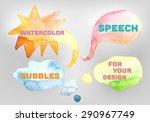 vector set of watercolor speech ... | Shutterstock .eps vector #290967749