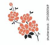 Stock vector flower design elements vector 291000569