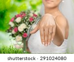 bride  wedding  bouquet. | Shutterstock . vector #291024080