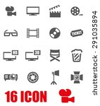 Постер, плакат: Vector gray cinema icon