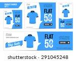 flat t shirt sale banner 50 off | Shutterstock .eps vector #291045248