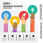 business concept | Shutterstock .eps vector #291066428