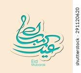 illustration of eid kum mubarak ... | Shutterstock .eps vector #291120620