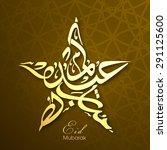 illustration of eid kum mubarak ... | Shutterstock .eps vector #291125600