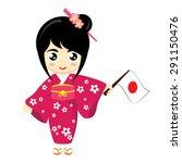 Little Girl Wearing Traditiona...