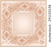 filigree vector frame. ornate... | Shutterstock .eps vector #291153158