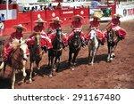 guadalajara  jalisco  mexico... | Shutterstock . vector #291167480