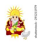 vishwakarma day   indian god... | Shutterstock .eps vector #291211979
