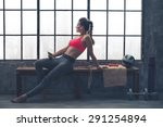 sitting on a bench by the... | Shutterstock . vector #291254894