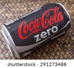 putrajaya  malaysia   june 28th ... | Shutterstock . vector #291273488