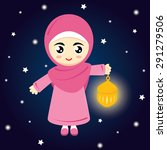 happy ramadan. little girl... | Shutterstock .eps vector #291279506
