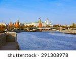 Kremlin On Sunset   Autumn In...