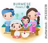 burmese characters   family  ... | Shutterstock .eps vector #291333158