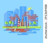 city plant smokes | Shutterstock .eps vector #291369488