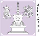 Постер, плакат: Buddhist symbols Symbols wisdom