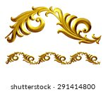 golden ornamental segment  ... | Shutterstock . vector #291414800