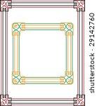 border  frame design | Shutterstock .eps vector #29142760