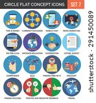 circle colorful concept icons.... | Shutterstock .eps vector #291450089