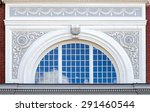 Beautiful Arched Window With...