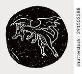 dragon doodle | Shutterstock .eps vector #291503288