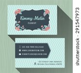 Flower Shop Business Name Card...