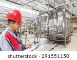 industrial worker writes on a... | Shutterstock . vector #291551150