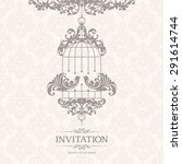 vintage elegant template with... | Shutterstock .eps vector #291614744