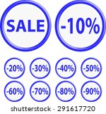 buttons set discount sale.the...