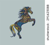 abstract silhouette openwork... | Shutterstock .eps vector #291625088