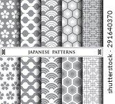 japanese vector pattern pattern ... | Shutterstock .eps vector #291640370