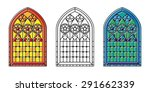 A Set Of Gothic Style Stained...