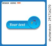 arrows on a circle. icon....   Shutterstock .eps vector #291716270