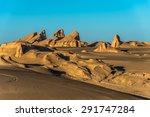 rock formations in lut desert....   Shutterstock . vector #291747284
