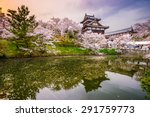 nara  japan at koriyama castle... | Shutterstock . vector #291759773