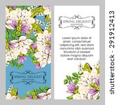 spring delight collection.... | Shutterstock .eps vector #291912413