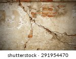 cracked concrete vintage wall...