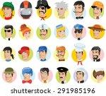 cartoon vector characters of... | Shutterstock .eps vector #291985196