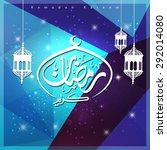 arabic calligraphy ramadan...   Shutterstock .eps vector #292014080