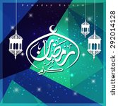 arabic calligraphy ramadan... | Shutterstock .eps vector #292014128