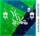 arabic calligraphy ramadan...   Shutterstock .eps vector #292020710