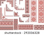 set of editable ethnic patterns ... | Shutterstock .eps vector #292036328