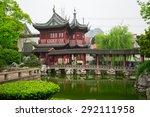 Shanghai  China   16 April 201...