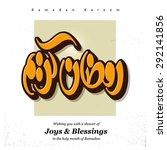 joys and blessings ramadan... | Shutterstock .eps vector #292141856