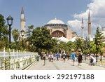 istanbul  turkey  june 30  2015 ...   Shutterstock . vector #292197188