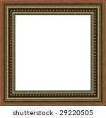 a picture frame on a white | Shutterstock . vector #29220505