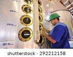 campo florido  minas gerais ... | Shutterstock . vector #292212158
