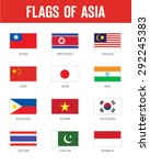 vector flags of asia set | Shutterstock .eps vector #292245383