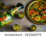 Set Of Jug And Cups   Russian...