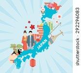 Japan Background Design....
