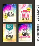 beautiful poster  banner or... | Shutterstock .eps vector #292322429